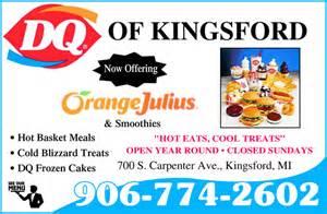 dq-kingsford